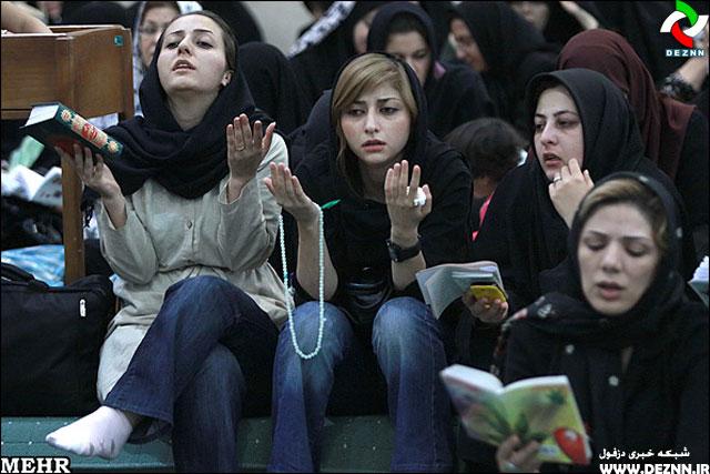 دختران دانشگاهي